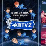 《Super TV》第二季將與愛豆們展開「綜藝對決」,第一組嘉賓AOA!預告中還出現這些愛豆!