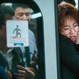《非正规职特殊要员》姜艺媛:自毁彻底颠覆形象