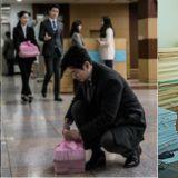 【K社韩文小百科】《秘密森林2》里检察官手里的粉红包裹是便当吗?原来真正的用途是这个