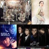 最近新开播的韩剧小整理 整体气势都很强呢~!