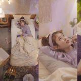 IU與太妍的單人躺放!女神們推薦私下最愛的ASMR助眠音效是什麼呢~?