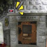 【小編遊韓國】99℃的房間你敢進嗎? 韓國汗蒸幕體驗——東大門SPAREX