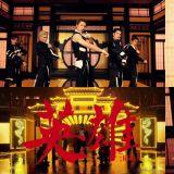 NCT 127「英雄」MV 抢先曝光 今晚首度公开表演!