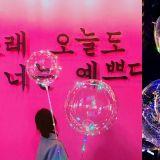 最近韓國好有人氣的LED氣球! 絕對是夜遊拍照利器XDD