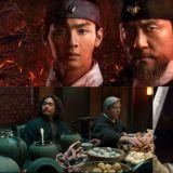 《朝鮮驅魔師》出現中國式食物、扭曲歷史引起爭議!SBS:「下週停播以重新整頓內容,今後會徹底的檢查」