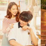 电影《你的婚礼》公开朴宝英♥金英光B CUT情侣海报!是令人心动的画面!