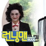 《Running Man》全昭旻&池锡辰超震撼cosplay迎接来宾:太牺牲啦~!!
