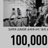 Super Junior 超经典热门曲《Sorry, Sorry》MV也破亿啦~!