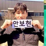 《RM》安普賢熱唱《梨泰院Class》OST,一出場展現歌聲魅力但到高音就破功XD