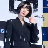 讓人期待的組合!曹承佑&裴斗娜出演tvN新劇《秘密森林》!