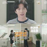 李民基、鄭素敏主演tvN新劇《今生是第一次》二版預告來啦~