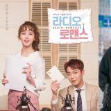 金所炫&尹斗俊《Radio Romance》今日开播 三大看点分析