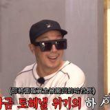 《Running Man》友情考验!上一集坚持和金钟国合伙的哈哈,这次不选金钟国选李光洙!