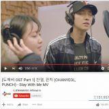 《鬼怪》效應 EXO燦烈、Punch OST空降美國公告牌
