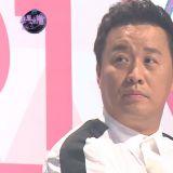 《无限挑战》郑埻夏的个人特辑「ProduceR 101」 最终到底有几位PD现身比赛呢?