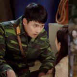《愛的迫降》護照裡的彩蛋你發現了嗎?炫彬能夠成功潛入首爾的細節就在這裡!