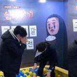 罗PD、P.O出席tvN活动!两人玩了《新西游记》经典的「三角帽游戏」结果获胜的是...XD