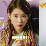 没宣传 IU 照夺 Gaon 单周双冠王 明天在《认识的哥哥》也能听见新歌!