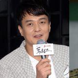 《步步驚心》「太祖」趙敏基被曝性侵女學生被大學免職 公司:無中生有!
