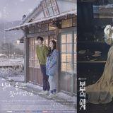【KSD评分】由韩星网读者评分:《夫妻的世界》来到TOP 2了~大家都追起来了吗?