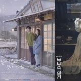 【KSD評分】由韓星網讀者評分:《夫妻的世界》來到TOP 2了~大家都追起來了嗎?