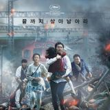 《尸速列车》票房长红 晋升韩影最卖座排行榜13位