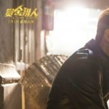 李敏镐:《赏金猎人》是包含动作,爱情,喜剧的电影作品