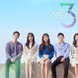 《Heart Signal》第3季海報公開,8位出演者終於亮相!韓網友也開始找出演者的身份 XD