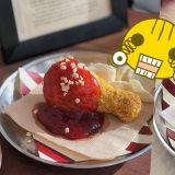 【龍山cafe】這不是炸雞! 也不是漢堡! 全都是淑大咖啡廳的特色蛋糕~