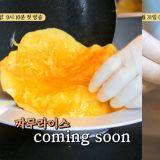 《姜食堂2》新菜單曝光!純手工湯麵&炸醬蛋包飯&妙漢紅豆冰,看完好饞啊♥