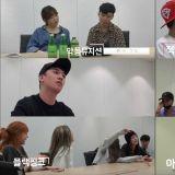 YG家族藝能《YG戰略資料室》 預計於11月份公開!