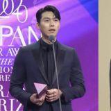 炫彬以《愛的迫降》奪下大賞!得獎感言:「對正赫來說的最佳搭擋尹世理,非常感謝藝真」