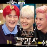 【有片】《RS》EXO預告:KAI自認為是「最有趣的成員」!擔任特邀MC的CHEN馬上「狙擊」:「證據呢?」引爆笑