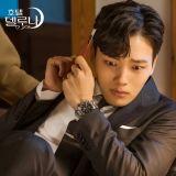 新劇《德魯納酒店》呂珍九「膽小、害怕、慌張」的多變演技也太可愛~!