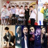 2016下半年【韓星來台資訊】大家都準備好去見你們的偶像了嗎?