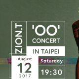 Zion.T 將在8/12首度來台舉辦演唱會,主辦單位釋出問候影片讓粉絲超期待~!!!