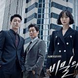 韓劇 #30天推劇挑戰 Day 12.