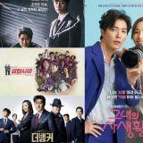 【KSD評分】由韓星網讀者評分!《她的私生活》首播便登榜首 多部作品新進榜