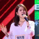 從「五少女」、「T-ara」到「SPICA」的楊知元不願放棄夢想 站上舞台熱唱《Tonight》SOLO亮眼賺人熱淚~