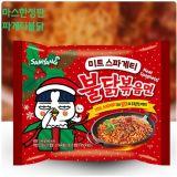 三養辣雞麵推出《聖誕限定辣雞肉醬義大利麵》