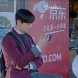 《女神降臨》出現中國購物網站、火鍋的植入式廣告!韓網友:「那是什麼啊!毀了電視劇」