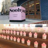 找不到適合的禮物嗎?來韓國Soohyang製作有你名字的蠟燭