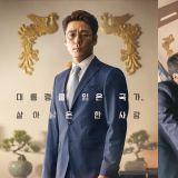 韓劇《60天,指定倖存者》在「2019 AACA」上獲獎優秀翻拍受肯定!