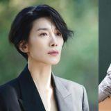 懸疑感性三月新劇《無人知曉》公開金瑞亨、柳德煥的最新人物劇照與預告