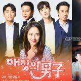 新劇《我們,愛過嗎》跟宋智孝一起選男人~成人版 F4 的花漾男子們!