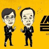 韩国人最爱的电视节目调查:《被告人》《无挑》竟被它抢走第一?