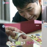 BIGBANG勝利《我獨自生活》預告公開!國際化的事業家勝利,興趣竟然是玩十字繡?