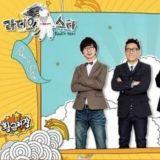 MBC罷工潮持續延燒 熱門節目《Radio Star》也要停播啦~