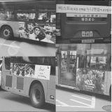 BEAST粉絲買巴士廣告為回歸應援 耀燮發帖感謝支持