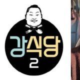 才退伍2天就被绑架吗?圭贤确定加入《姜食堂2》,节目将在5月31日首播!